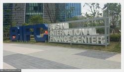 부산의 63빌딩인 국제금융센터(BIFC)에서 바라본 부산
