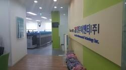 정우이엔티(주) 연혁