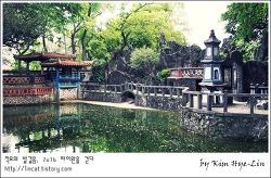 [적묘의 타이페이] 임가화원, 무료 입장,林家花園,府中, Fuzong