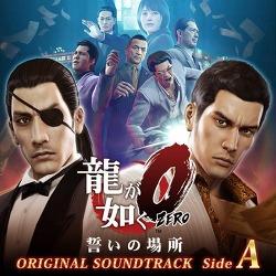 Ryuga Gotoku Zero : Chikai no Basho OST - 용과 같이 제로 : 맹세의 장소 OST