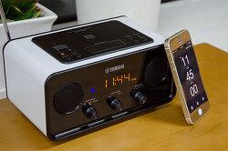 스마트폰이 리모컨이 된다. 야마하 TSX-B72. 무선으로 즐기는 자유로움에 빠지다.