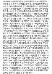 서인영 가인 디스,나르샤 반말 인성 기싸움?