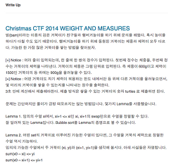 [2014 Christmas CTF] Weights and Measures