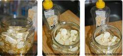 몸에 좋고 맛도 좋은 인삼꿀절임 만드는법 - 한국인삼유통공사