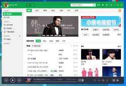 QQ music 무료 음악 감상 / 무료 음악 다운로드