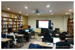 [코딩 교육]코딩교육입문_강사양성과정(엔트리) 1일차