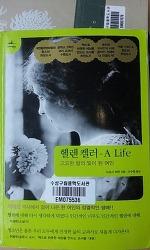 책사진-3 (독서목록)