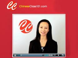 사이트 추천 중국어 chineseclass101.com