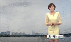 2017.05.11 KBS날씨뉴스 내일 곳곳 비…황사 가능성 오수진 기상캐스터 날씨동영상보기