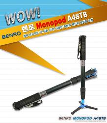벤로 모노포드 삼각대 A48TB 제품 사용기