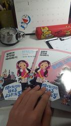 일본어 공부 시작
