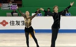2014 주니어 세계선수권, 김레베카 / 키릴 미노프 6위