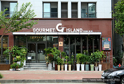 고메아일랜드 레스토랑