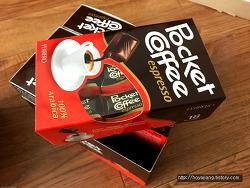 페레로 로쉐 (Ferrero rocher) 포켓 커피 (Pocket Coffee) 핸디카페와 이것이 다르다