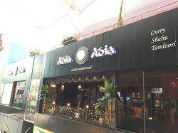 [일산/웨스턴돔] 국내 인도식당의 Best of Best <Asia Asia, 아시아 아시아> 후기