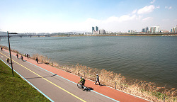 HANGANG HANRIVER PARK RIDING A BICYCLE