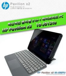 HP Pavilion X2 와 함께 일상에서 만나는 활용방안7가지