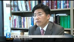 인터뷰 [SBS] 전자의료기록도 조작…1년 뒤 바뀐 의사 소견