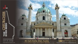 the CHURCHES Series 49 - Karls Kirche 2, Wien, Austria