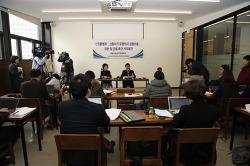 반인륜범죄·신종사기 유령의사 성형수술 규탄 및 근절 촉구 기자회견