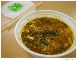 컵라면으로 먹는 똠 양 비훈 (tom yam bihun)