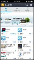 kth Appsplant iOS Client 개발 프로젝트