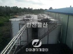 [저장탱크] 50톤 저장탱크 4000*4000