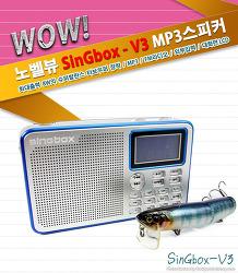 노벨뷰 휴대용 mp3 플레이어 SinGbox V3 소개합니다