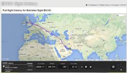 새로운 여행의 시작 - 항공기 항로가 궁금하다