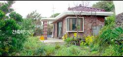 1. [제주내땅] 건축학개론의 시작, 집 과 짓기 에 대한 생각들...