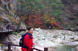 가을 막바지 설악산