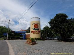 1607 호치민, 무이네 4일: Hoa Vien(호아비엔)에서 수제맥주를 맛보다.