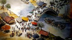 국립제주박물관 특별전 '최부 뜻밖의 중국 견문'