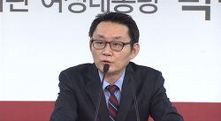 박근혜는 왜 윤창중을 중용했을까?