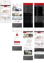 모바일 사이트 디자인_일룸