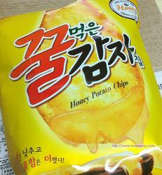 감자과자 롯데 꿀먹은 감자칩
