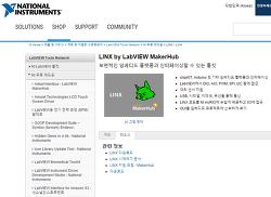 LabVIEW 로 Arduino 사용하기 - LINX 로 시리얼통신