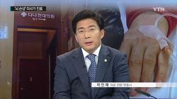 인터뷰 [YTN] C형 간염 사태 '일파만파'...'뇌 손상' 의사가 진료
