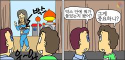 [수일치]부정사,동명사,관계대명사 - 시험용