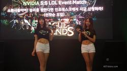 지스타 2015 모델 부스걸 & 엔비디아 걸 포토 & 영상 (G-Star 2015 booth models Girl)