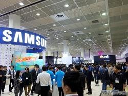 '한국전자전(KES) 2016' 삼성전자 부스 참관기 1부. 기어S3과 기어VR,  그리고 갤럭시 S7