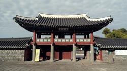 Capital of Jeju politics & culture; Mok-Gwan-a / Jeju travel