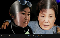 검찰 수사 발표, 외신보도 BBC 뉴스, 박근혜 공범이다.