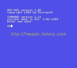 MSX-DOS 마이크로소프트(MSX-DOS Microsoft) 1.05 버전