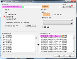 캐논 DPP - raw 파일 편집 설정