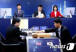 일파고와 이세돌의 대전.... 왜 언론들이 열광할까?