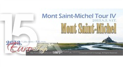 [D+4] Mont Saint-Michel Tour IV - Mont Saint-Michel 몽생미셀, 프랑스
