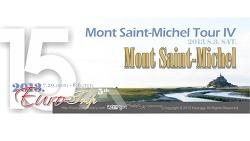 [D+4] Mont Saint-Michel Tour IV - Mont Saint-Michel 몽생미셀, 프랑스