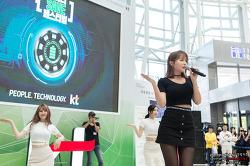 kt 배터리 SAVE 페스티벌에서 만난 가수 홍진영 몸매 끝판왕!