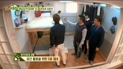 헌집새집 2화(김상혁), 3화(김영희) 리뷰